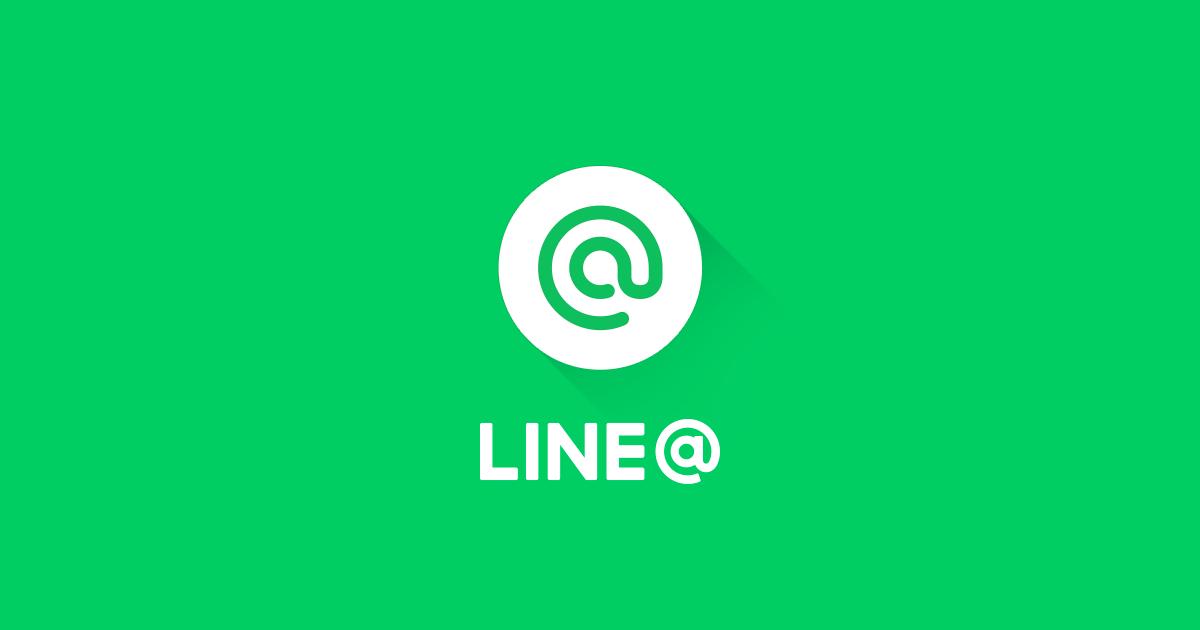 【第8回勉強会】Line@を活用した集客の仕組み化について